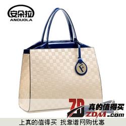 安朵拉 2013欧美时尚潮流新款撞色手提包  69元包邮