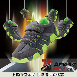 宜踏韩版男女童潮流跑步休闲鞋下单29.9元包邮 三色可选 另有透气板鞋