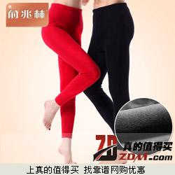 俞兆林男女款双层竹炭加绒加厚加绒保暖裤19.9元包邮 套装29.9元包邮