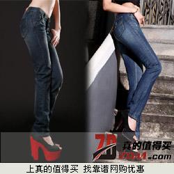 尚度2013新款中腰直筒纯棉牛仔裤下单39.9元包邮 另有小脚牛仔裤同价