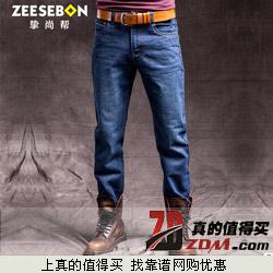 再特价:挚尚帮 60%棉 中腰 水洗牛仔裤下单29.9元(加绒款贵10元)用户反馈很超值
