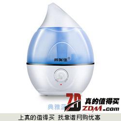 过个暖冬:尚美佳2.3L超声波空气加湿器下单28元 网友反馈很好