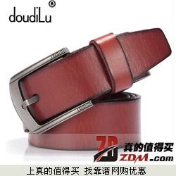Doudilu登喜路2013新款男士真皮皮带下单享18.9元包邮的 7款可选
