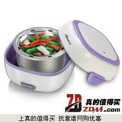 美苏MS-41双层不锈钢内胆电热饭盒下单38元包邮 美苏电热水壶下单29.9