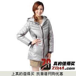 京东:雅鹿大量羽绒服139-159元
