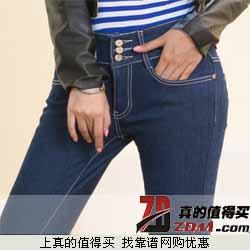 missdaisy 秋冬高腰加厚加绒显瘦小脚女牛仔裤特价29元包邮 仅限今天