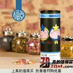 珍缘堂 美容水果茶特级罐装100g仅9.9元包邮(套餐2罐17.6元)