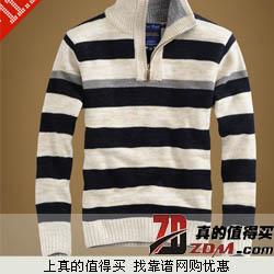 迈克菲恩双11大促 90%以上白鸭绒时尚休闲加厚男装   特价39元