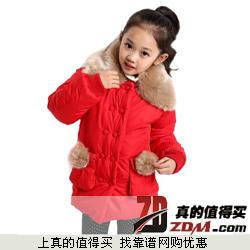 朗诚贝尔 女童2013冬款韩版加厚羽绒棉服  49.9元包邮