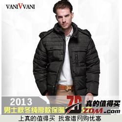 VANIVVANI 男士加厚冬装保暖棉服  活动价69元包邮