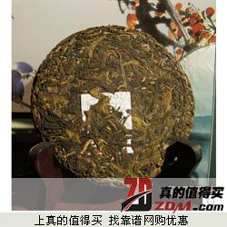 才者 经典普洱茶生饼200g  特价8.7元包邮 古树黄片357克特价9.9元包邮