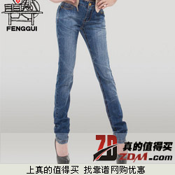 FENG GUI风柜小直筒中腰显瘦牛仔裤下单32元包邮 5款可选