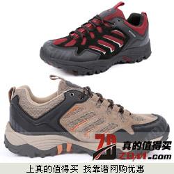 Damoson情侣户外徒步登山鞋下单69元包邮 2色可选 限量300双