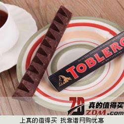 易迅网:瑞士三角黑巧克力 含蜂蜜及奶油杏仁 50克   0.1元
