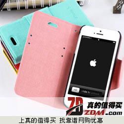 白菜价 Whislon/威士龙Iphone4s/5S手机皮套拍下1.45元包邮 几乎白送 (下架)