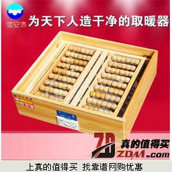 温安洛实木家用省电节能按摩烤火暖脚器拍下65元包邮