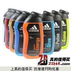 亚马逊:Adidas阿迪达斯男士活力沐浴露系列250ml装14-16元 另有滴露除菌液特价