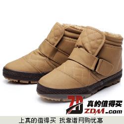 申马男士加绒保暖皮棉皮鞋下单49元包邮 三色可选 限500双
