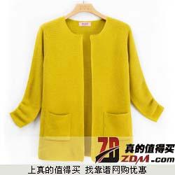 【反季清仓】梦幻都市韩版女装针织衫  女士中长款开衫 29.8元包邮