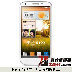 京东:HUAWEI华为麦芒B199四核电信3G手机双模双待双通1999元 有赠品 有抽奖