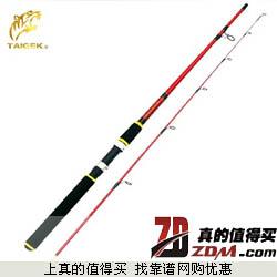 Taigek/泰戈钓竿1.8米钓鱼竿超轻细渔具  拍下38.76元包邮