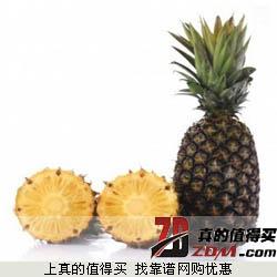 顺丰优选:精选台湾金钻凤梨2粒/箱(约2.5kg-3kg)台湾直供 19.9元