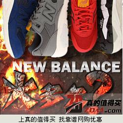 亚马逊:New Balance新百伦运动鞋下单减100/200元 附推荐