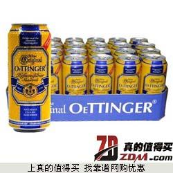 苏宁:德国奥丁格小麦啤酒500ML(24罐/箱)165元包邮 京东价格类似