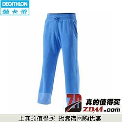 迪卡侬男式秋冬棉质内抓绒加厚保暖运动长裤 59元 少见的包邮