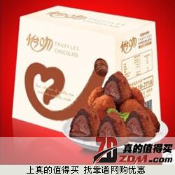 吻怡巧克力118g  拍下面套餐 4元包邮  限购一件