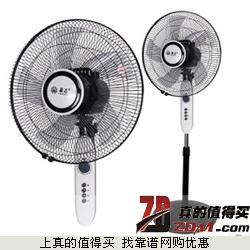 奥乐电风扇79元起包邮 菊花FS-40遥控型超静音落地电风扇 99元起包邮