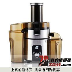 Ronshen容声AUX-819/503不锈钢多功能电动榨汁机下单享99元包邮