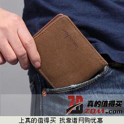 Boundless蓝色记忆复古帆布+牛皮休闲钱夹下单享26元包邮 多款可选
