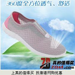 劲跃透气情侣网布鞋轻便运动鞋拍下39元包邮