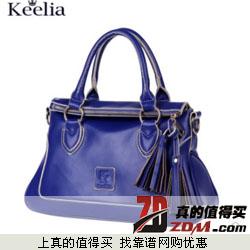 珂尼娅 2014新款时尚女士包包  拍下49.9元包邮