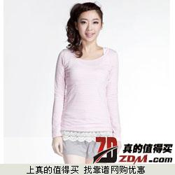 森马 韩版女士圆领修身纯棉条纹打底衫 38.61元包邮