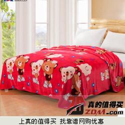 BORAULEN博欧伦单层春秋季法兰绒毛毯200*220cm特价28.8元包邮
