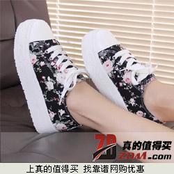 OMND欧曼达甜美风韩版厚底碎花松糕鞋下单享27元包邮 三款可选