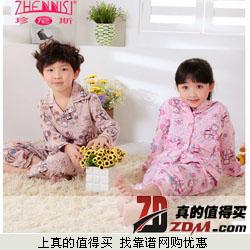 珍尼斯 儿童可爱卡通长袖家居服套装  清仓价29.9元包邮  多款可选