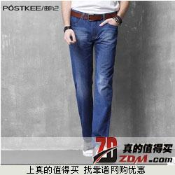 邮记男士夏季直筒宽松中低腰牛仔长裤