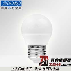 澳得乐led灯泡 E27螺口超亮节能灯泡