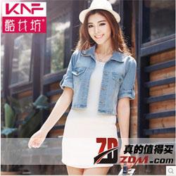 酷女坊 2014韩版中袖短款牛仔外套  拍下55元包邮  三款可选