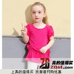 班纳宝贝 2014新款女童个性束腰泡泡袖T恤   20.8元包邮  三色可选