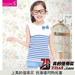 莫婷 2014女童夏装条纹短袖套装  32.8元包邮