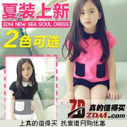 迎六一:韩国爆款 洋气的小香风 2-8岁女童娃娃领纯棉两件套仅售34.9包邮