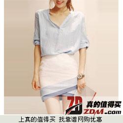 莎伦维娅 2014夏装韩版宽松两件套半袖打底连衣裙  39.8元包邮