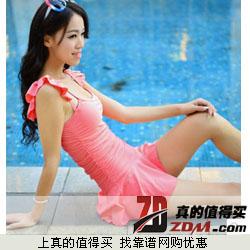 拼艺 新款女士连体裙式平角游泳衣  拍下19元包邮  多款可选  限购一件