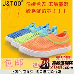 基兔 2014新款儿童韩版网布休闲鞋   拍下16.8元包邮  多色可选