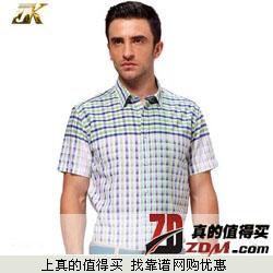 jk 2014夏款男士休闲纯棉短袖衬衫  拍下24元包邮  五款可选