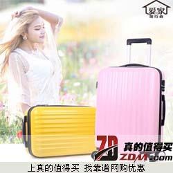 爱家万向轮行李箱 韩国登机拉杆箱 20寸  89元包邮